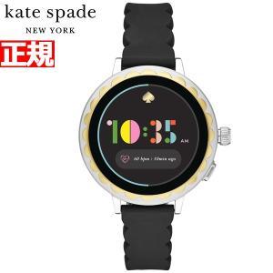 ケイトスペード kate spade スマートウォッチ ウェアラブル 腕時計 レディース KST2008 neel