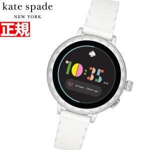 ポイント最大14倍! ケイトスペード kate spade スマートウォッチ ウェアラブル 腕時計 レディース KST2011 neel