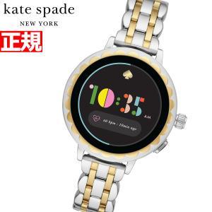 ポイント最大21倍! ケイトスペード kate spade スマートウォッチ ウェアラブル 腕時計 レディース KST2012 neel