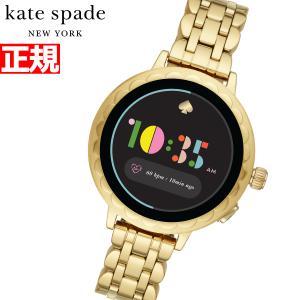 ポイント最大14倍! ケイトスペード kate spade スマートウォッチ 腕時計 レディース KST2014 neel