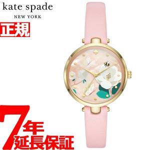 ケイトスペード kate spade 腕時計 レディース K...