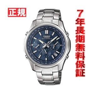 ニールならポイント最大35倍!12/4 23時59分まで! カシオ リニエージ 電波 ソーラー 腕時計 メンズ LIW-M610D-2AJF CASIO