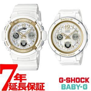 ポイント最大17倍! カシオ CASIO ラバーズコレクション2019 限定モデル G-SHOCK BABY-G 腕時計 ラバコレ LOV-19A-7AJR|neel