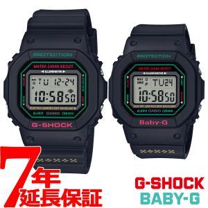 ポイント最大17倍&8%OFFクーポン!18日1時まで カシオ CASIO ラバーズコレクション2019 限定モデル G-SHOCK BABY-G 腕時計 ラバコレ LOV-19B-1JR|neel