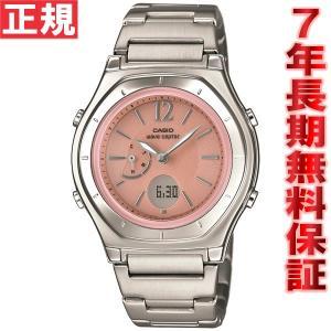 カシオ ウェーブセプター 電波ソーラー 腕時計 レディース LWA-M160D-4A1JF wave ceptor