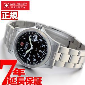スイスミリタリー SWISS MILITARY 腕時計 ML17|neel