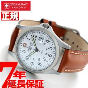 スイスミリタリー SWISS MILITARY 腕時計 ML2|neel