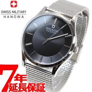 本日ポイント最大21倍! スイスミリタリー SWISS MILITARY 腕時計 メンズ ML-433|neel