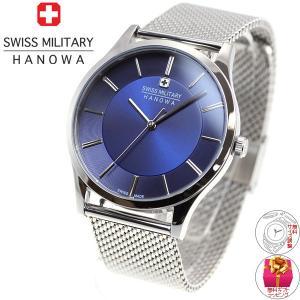 本日限定!ポイント最大30倍&8%OFFクーポン! スイスミリタリー SWISS MILITARY 腕時計 メンズ ML-434|neel|02