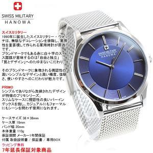 本日限定!ポイント最大30倍&8%OFFクーポン! スイスミリタリー SWISS MILITARY 腕時計 メンズ ML-434|neel|03