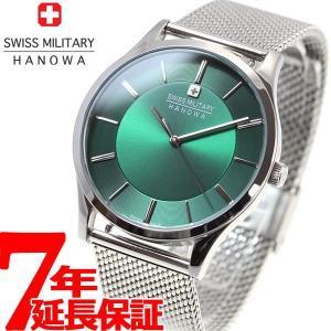 ポイント最大21倍! スイスミリタリー SWISS MILITARY 腕時計 メンズ プリモ PRIMO ML-436|neel