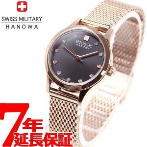 ポイント最大21倍! スイスミリタリー SWISS MILITARY 腕時計 レディース プリモ PRIMO ML-437|neel