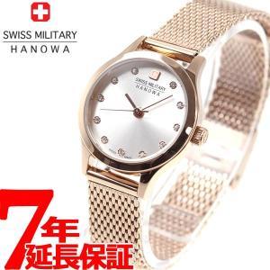 ポイント最大21倍! スイスミリタリー SWISS MILITARY 腕時計 レディース プリモ PRIMO ML-438|neel