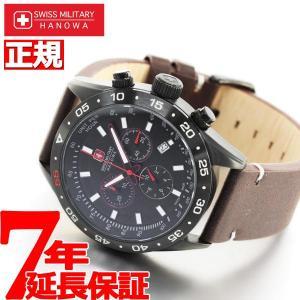 ポイント最大21倍! スイスミリタリー SWISS MILITARY 55周年 限定モデル 腕時計 メンズ CHALLENGER PRO ML-441|neel