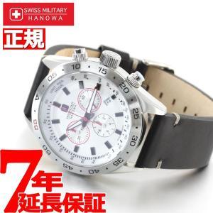 ポイント最大21倍! スイスミリタリー SWISS MILITARY 55周年 限定モデル 腕時計 メンズ CHALLENGER PRO ML-442|neel