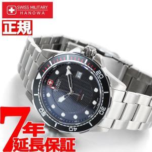 ポイント最大21倍! スイスミリタリー SWISS MILITARY 店舗限定モデル 腕時計 メンズ NEPTUNE DIVER ML-443|neel