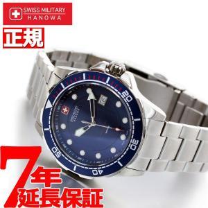 ポイント最大21倍! スイスミリタリー SWISS MILITARY 店舗限定モデル 腕時計 メンズ NEPTUNE DIVER ML-444|neel