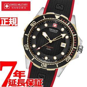 ポイント最大21倍! スイスミリタリー SWISS MILITARY 店舗限定モデル 腕時計 メンズ NEPTUNE DIVER ML-445|neel