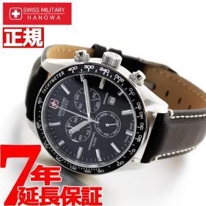 ポイント最大26倍! スイスミリタリー SWISS MILITARY 店舗限定モデル 腕時計 メンズ PHANTOM CHRONO ML-446|neel