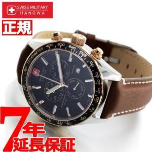 ポイント最大21倍! スイスミリタリー SWISS MILITARY 店舗限定モデル 腕時計 メンズ PHANTOM CHRONO ML-447|neel