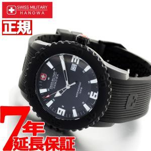 ポイント最大21倍! スイスミリタリー SWISS MILITARY 腕時計 メンズ トゥワイライト TWILIGHT II ML-449|neel