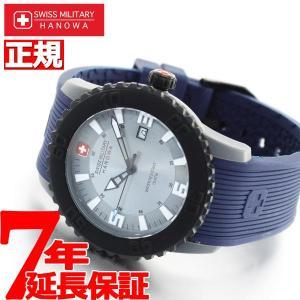 ポイント最大21倍! スイスミリタリー SWISS MILITARY 腕時計 メンズ トゥワイライト TWILIGHT II ML-450|neel