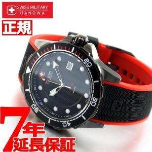 ポイント最大21倍! スイスミリタリー SWISS MILITARY 店舗限定モデル 腕時計 メンズ NEPTUNE DIVER ML-451|neel
