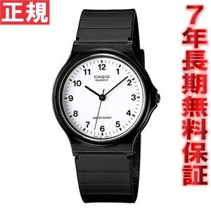 ニールならポイント最大35倍!12/4 23時59分まで! カシオ腕時計 MQ-24-7BLLJF CASIO