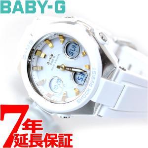 本日ポイント最大16倍! カシオ ベビーG BABY-G G-MS 電波 ソーラー 腕時計 レディース MSG-W100-7A2JF neel
