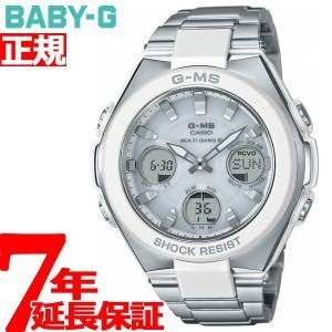 本日ポイント最大16倍! カシオ ベビーG BABY-G G-MS 電波 ソーラー 腕時計 レディース MSG-W100D-7AJF neel