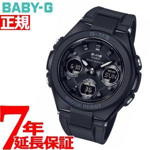 本日ポイント最大16倍! カシオ ベビーG BABY-G G-MS 電波 ソーラー 腕時計 レディース MSG-W100G-1AJF neel