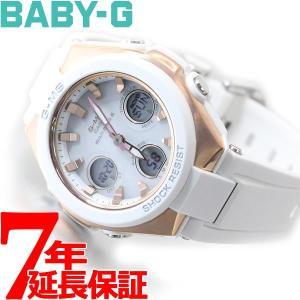 本日ポイント最大16倍! カシオ ベビーG BABY-G G-MS 電波 ソーラー 腕時計 レディース MSG-W100G-7AJF neel
