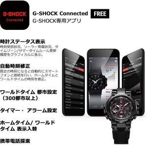 今ならポイント最大26倍! Gショック MT-G G-SHOCK 電波 ソーラー メンズ 腕時計 MTG-B1000B-1AJF ジーショック|neel|07