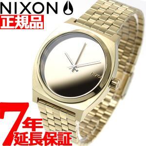 cd8287c6af 最大1000円OFFクーポン!&ポイント最大21倍! ニクソン(NIXON) タイムテラー TIME TELLER 腕時計 メンズ/レディース  NA0452764-00