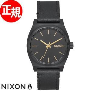 2e0bc0e90f 最大1000円OFFクーポン!&ポイント最大21倍! ニクソン NIXON ミディアム タイムテラー レザー TIME TELLER 腕時計 レディース  NA1172001-00