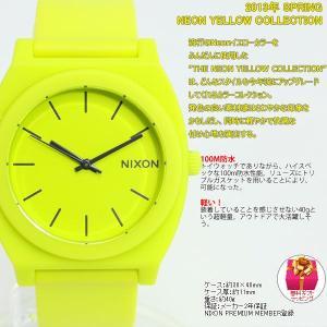 ニクソン(NIXON) タイムテラーP TIME TELLER NA1191262-00 neel 03