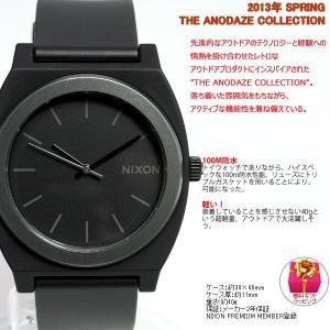 ニクソン(NIXON) タイムテラーP TIME TELLER NA1191308-00|neel|03