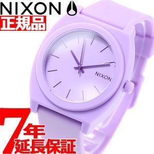 本日ポイント最大21倍! ニクソン(NIXON) タイムテラーP TIME TELLER 腕時計 レディース/メンズ NA1192287-00|neel