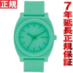 本日ポイント最大21倍! ニクソン(NIXON) タイムテラーP TIME TELLER 腕時計 レディース/メンズ NA1192288-00|neel