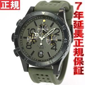 ポイント最大21倍! ニクソン(NIXON) 48-20クロノP CHRONO 腕時計 メンズ クロノグラフ NA2781089-00