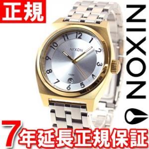 本日ポイント最大21倍! ニクソン(NIXON) モノポリー MONOPOLY 腕時計 レディース NA3252062-00|neel
