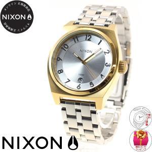 本日ポイント最大21倍! ニクソン(NIXON) モノポリー MONOPOLY 腕時計 レディース NA3252062-00|neel|02
