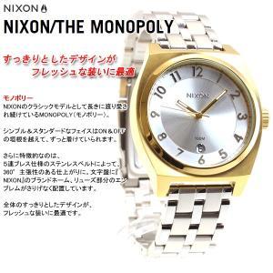 本日ポイント最大21倍! ニクソン(NIXON) モノポリー MONOPOLY 腕時計 レディース NA3252062-00|neel|03