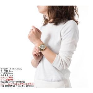 本日ポイント最大21倍! ニクソン(NIXON) モノポリー MONOPOLY 腕時計 レディース NA3252062-00|neel|04