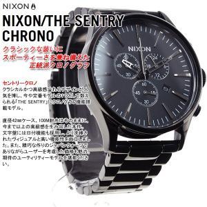 本日「5のつく日」はポイント最大25倍!23時59分まで! ニクソン(NIXON) セントリークロノ SENTRY CHRONO 腕時計 メンズ クロノグラフ NA386001-00|neel|03