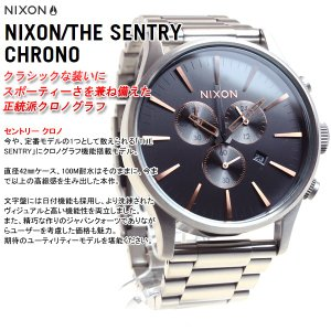 本日ポイント最大31倍!24日23時59分まで! ニクソン(NIXON) セントリークロノ SENTRY CHRONO 腕時計 メンズ クロノグラフ NA3862064-00 neel 03