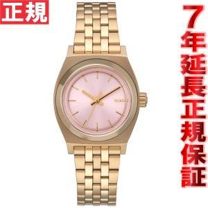 本日ポイント最大21倍! ニクソン(NIXON) スモールタイムテラー SMALL TIME TELLER 腕時計 レディース NA3992360-00|neel