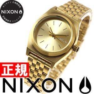 本日ポイント最大31倍!24日23時59分まで! ニクソン(NIXON) スモールタイムテラー TIME TELLER 腕時計 レディース ゴールド NA399502-00|neel