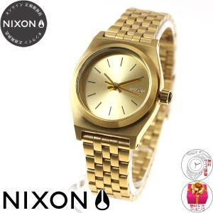 本日ポイント最大31倍!24日23時59分まで! ニクソン(NIXON) スモールタイムテラー TIME TELLER 腕時計 レディース ゴールド NA399502-00|neel|02