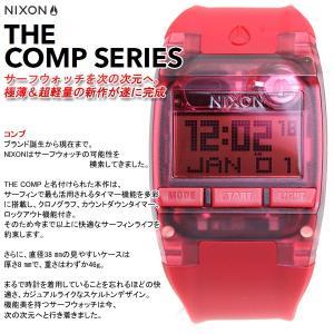 本日「5のつく日」はポイント最大25倍!23時59分まで! ニクソン(NIXON) THE Comp コンプ 腕時計 メンズ NA408191-00|neel|03